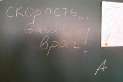 neya-58-0000_000895
